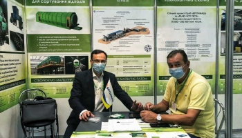 выставка Recycling and Waste Expo Ukraine 2020