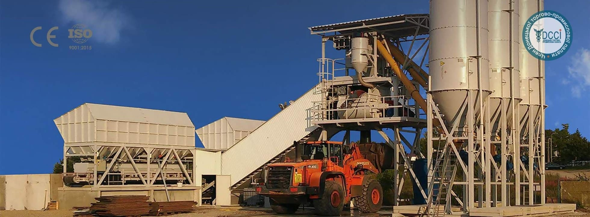 Machine-building plant Betonmash Ukraine